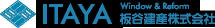 板谷建産株式会社ロゴ